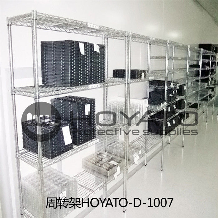Silver ESD Consumables Plating Surface Chrome Carbon Steel Storage Shelves